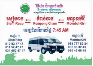 Sen Monorom to Siem Reap VIP Minivan